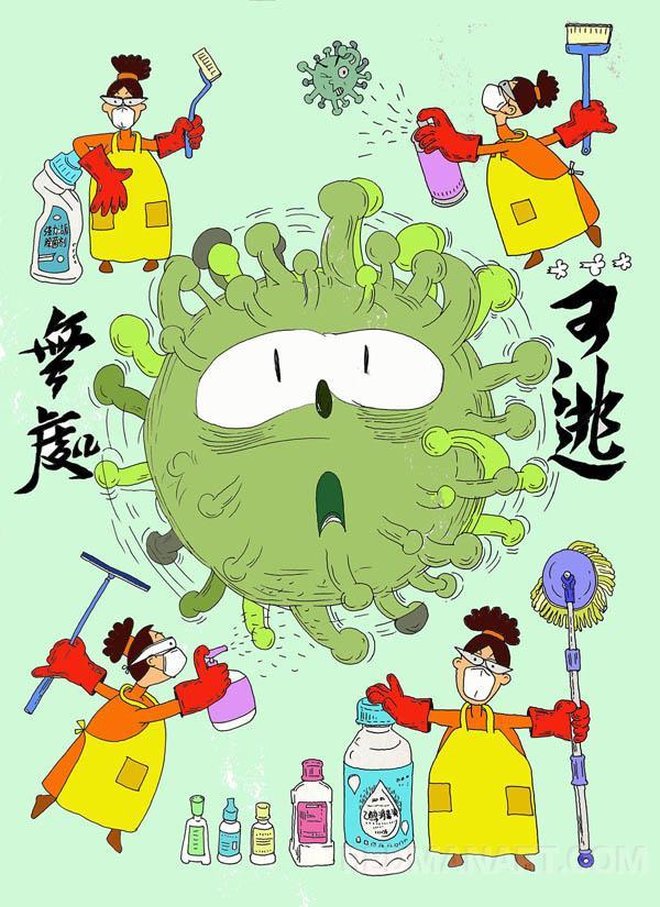 4北京--吕鸿群--无处可逃.jpg