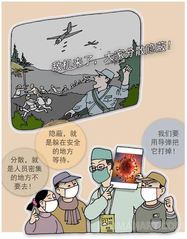 1上海--沈天呈09.jpg