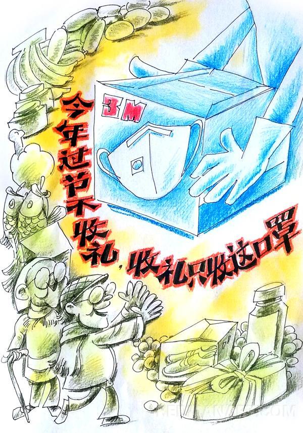 1上海--张卫平2 (1).jpg