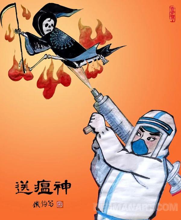 0--北京--常铁钧.jpg