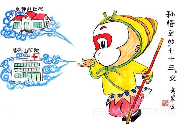 4北京--于彦军01.jpg
