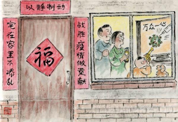 4北京--孙晨--特殊战疫.jpg