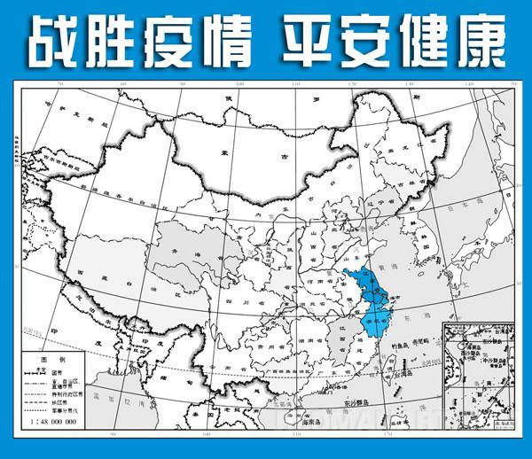 全国地图3-3江苏.jpg