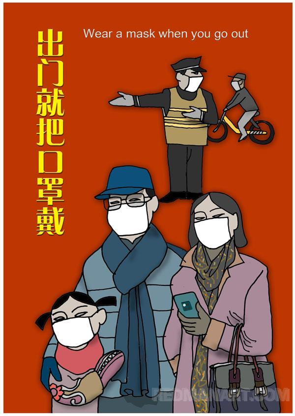 1上海--沈天呈02.jpg
