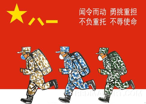 4北京--仇立权.jpg