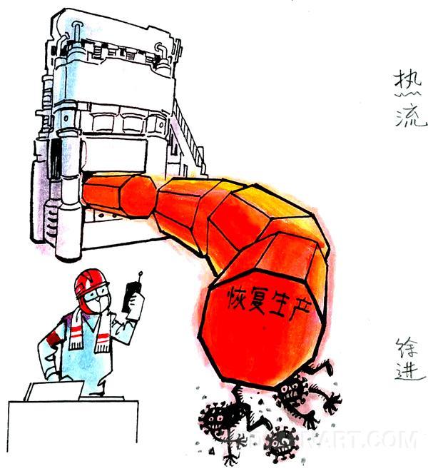 0--北京--徐进 (1).jpg