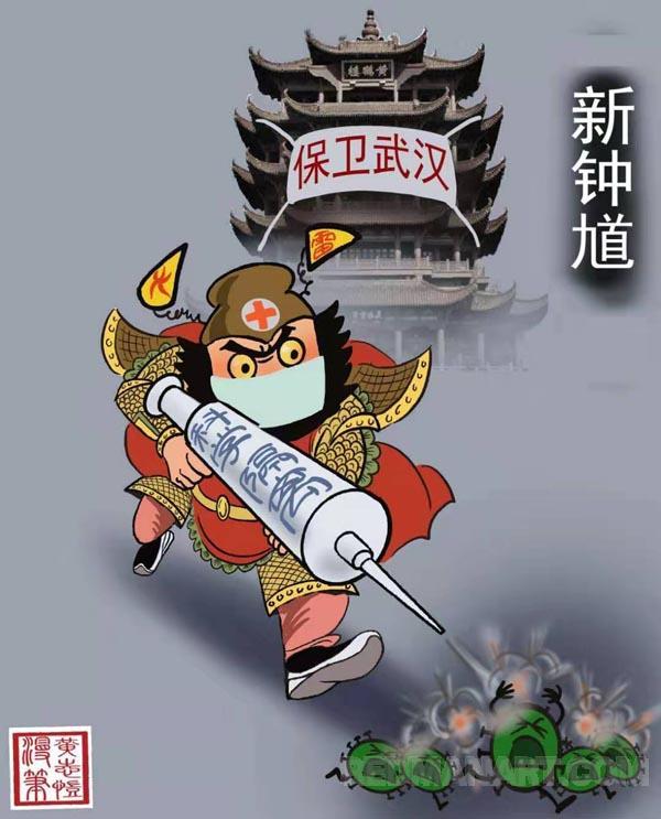 6河北--黄志凯02.jpg