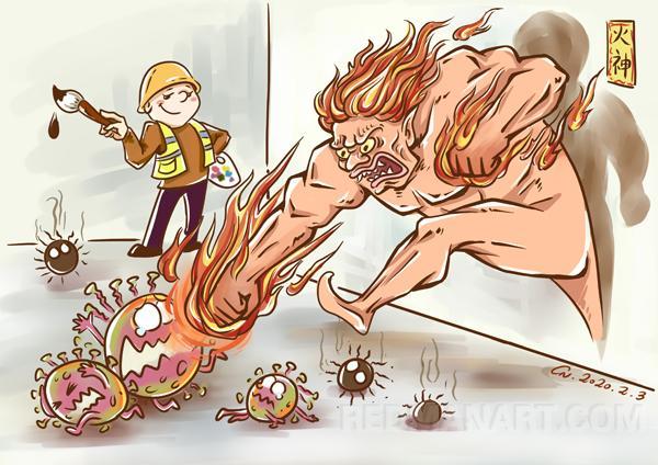 """5天津--程诺--神笔马良之""""火神""""降魔.jpg"""
