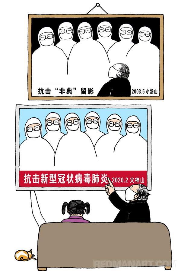 6河北--胡延亭--《又见恩人面》.jpg