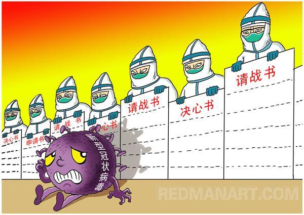 """5天津--刘志永--众志成""""城"""".jpg"""