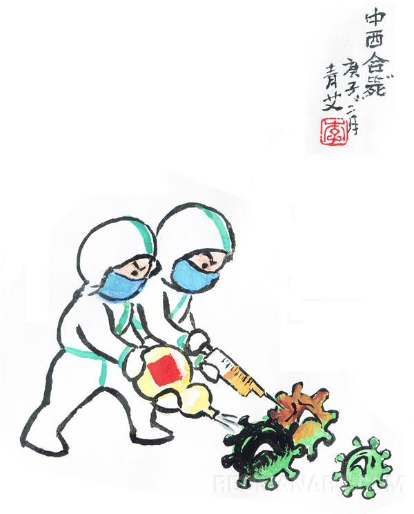 6河北--李青艾--中西合毙.jpg