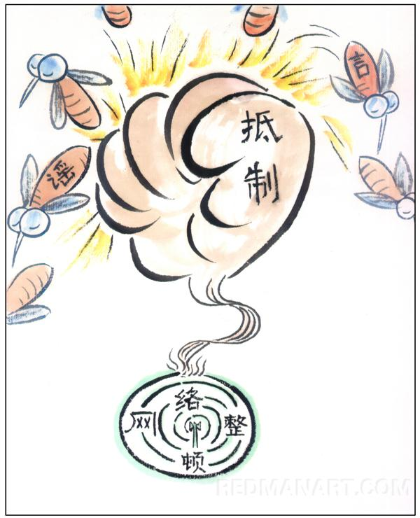 6河北--王富杰--大蚊香.jpg