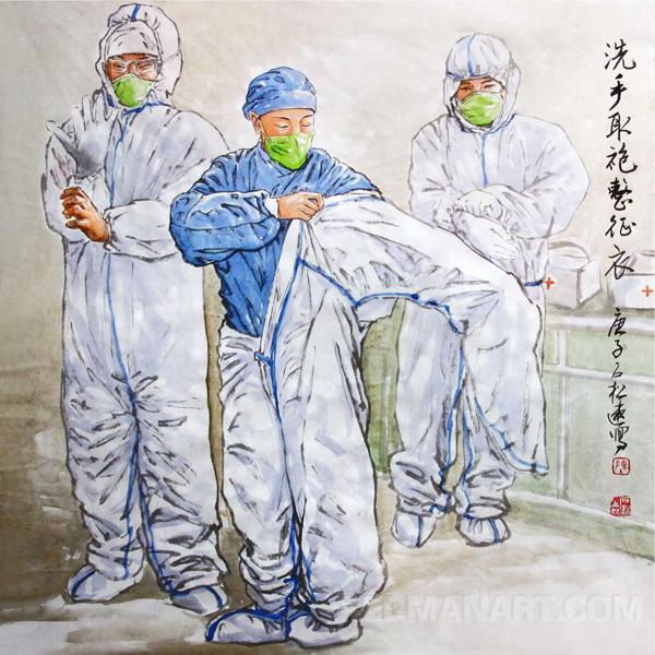 10广东--陈石松 (2).jpg