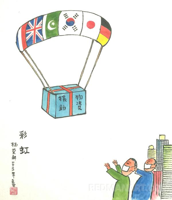11江西--杨荣科--《彩虹》.jpg