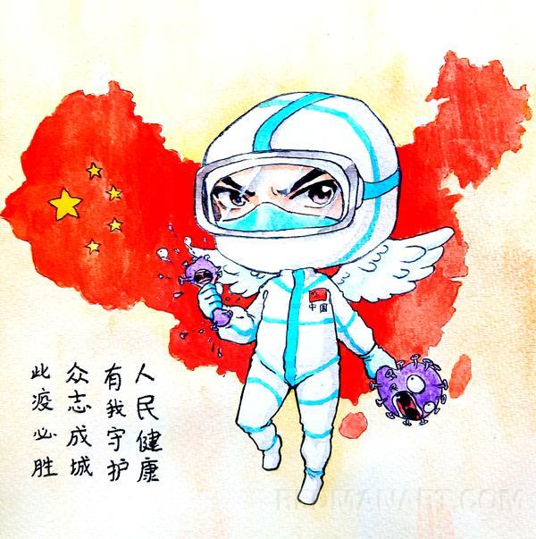 12福建--饶志平(七筠).jpg