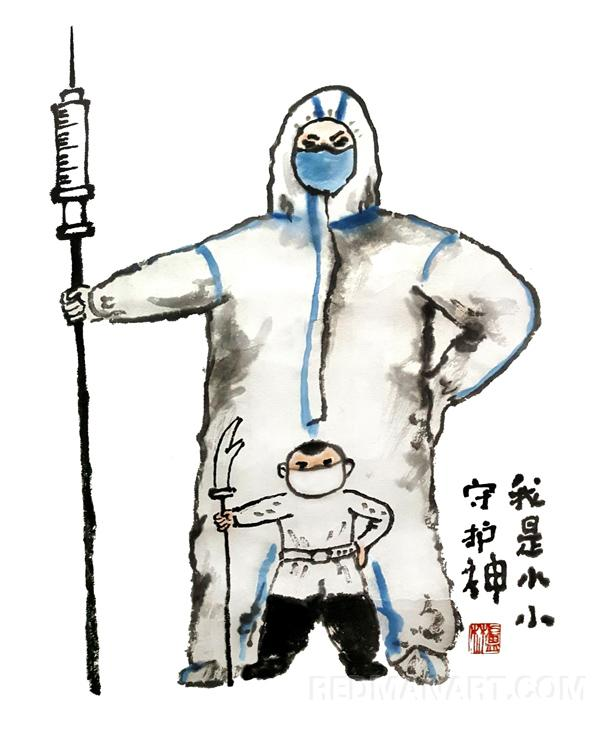11江西--卢 林 --《我是小小守护神》.jpg
