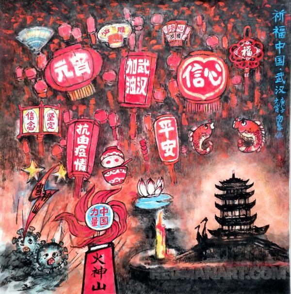 11江西--钟向东--《祈福中国.武汉》(漫画)18970783145(邮编341000).JPG