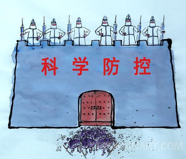 23黑龙江--李景山--牢不可破.jpg