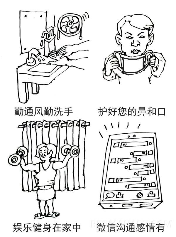 23黑龙江--刘君政--送瘟神《一》.jpg