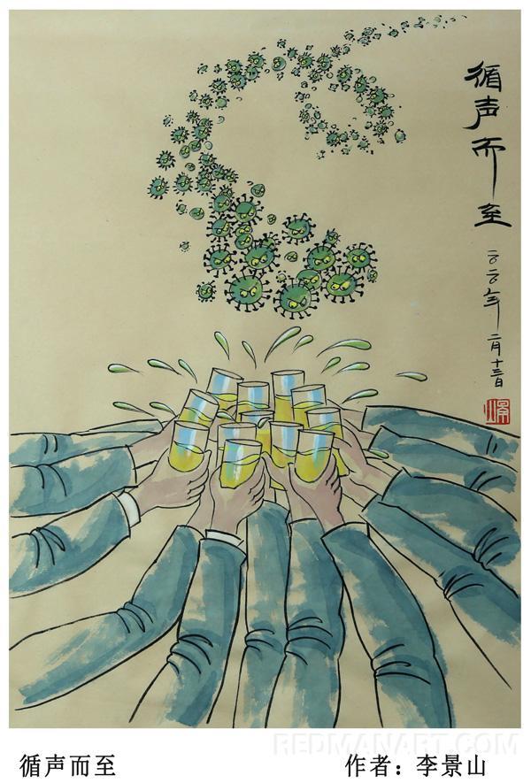 23黑龙江--李景山--循声而至.jpg
