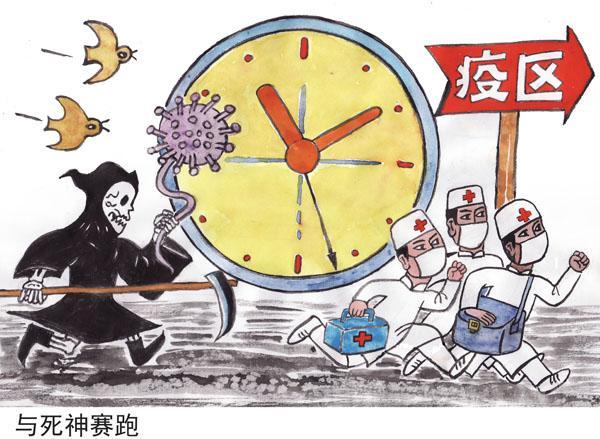 23黑龙江--沈占德--与死神赛跑.jpg