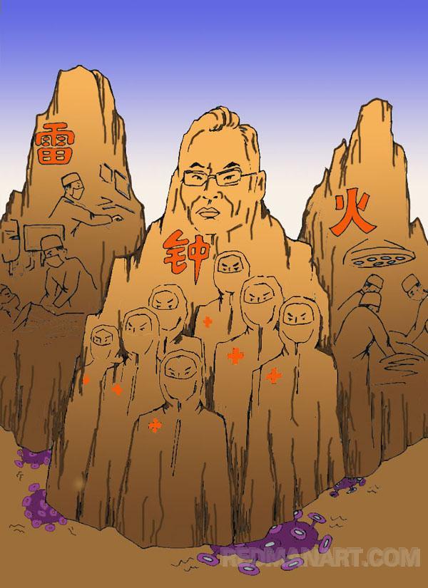 23黑龙江--李铁亮--三山镇妖.jpg