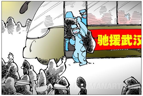 24吉林--马菁海--出征.jpg