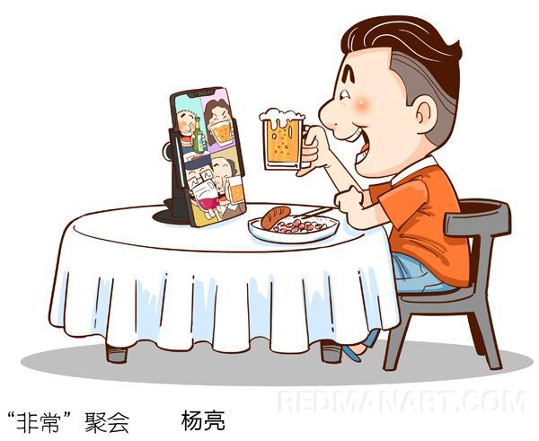 24吉林--杨亮--常聚会.jpg