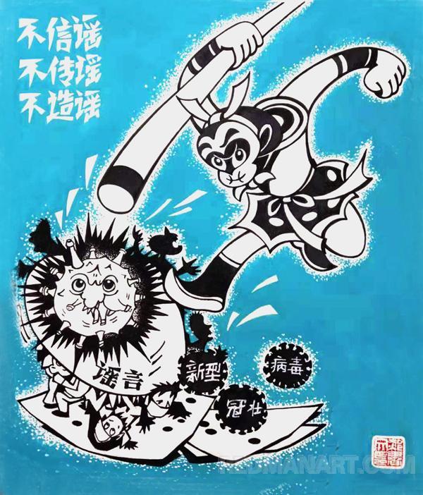 25辽宁--郝书文03.jpg