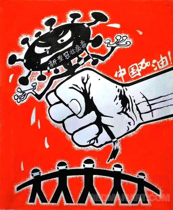 25辽宁--郝书文02.jpg