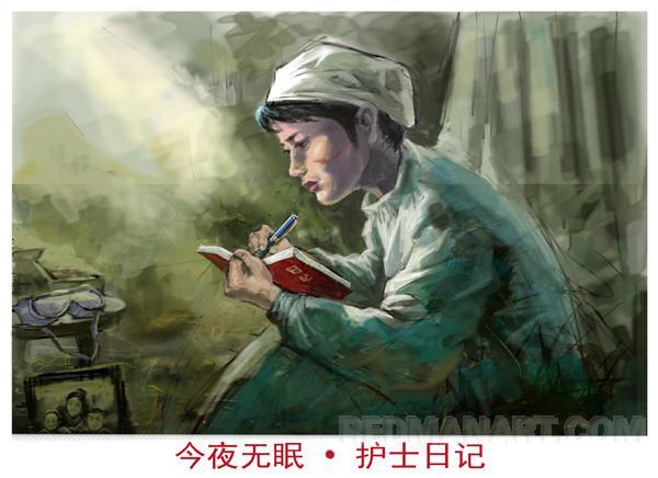 25辽宁--王经建--今夜无眠  护士日志.jpg