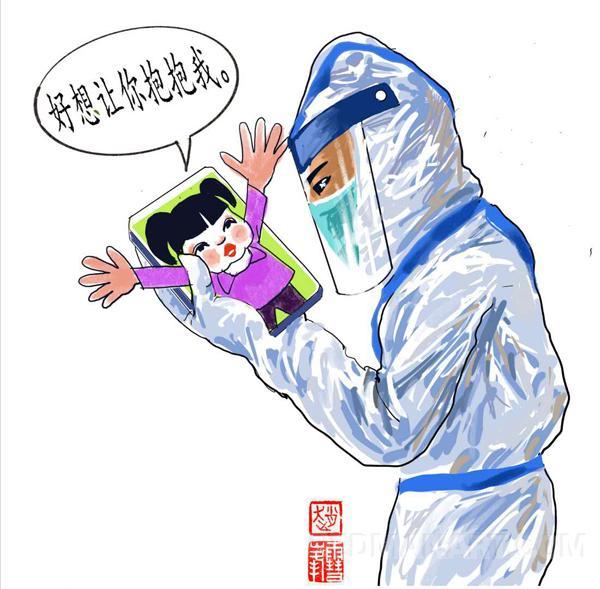 24吉林--赵雪峰2.jpg