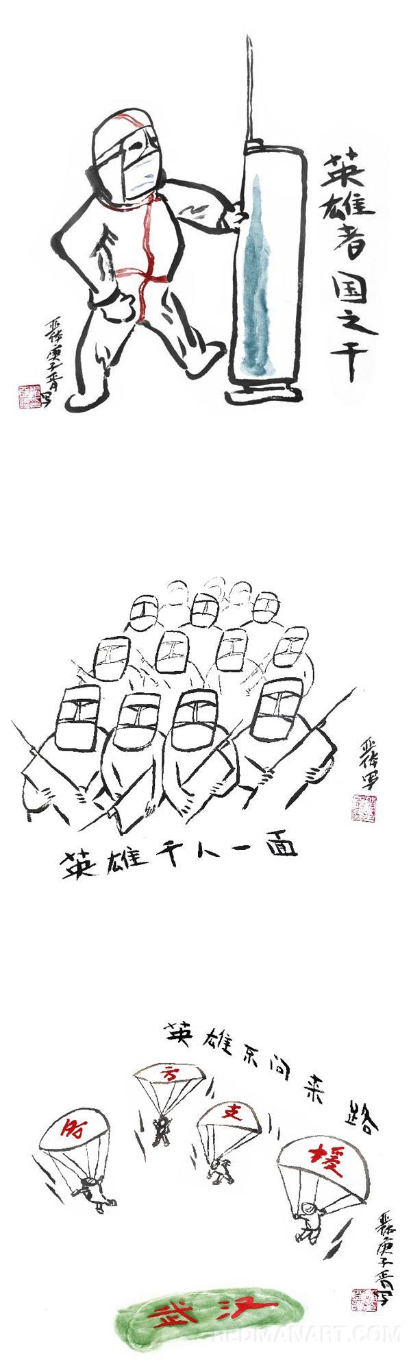 8山西--赵亚体--《英雄赋》.jpg