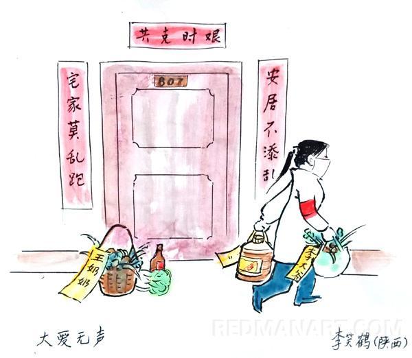 20陕西--李笑鹤 (3).jpg