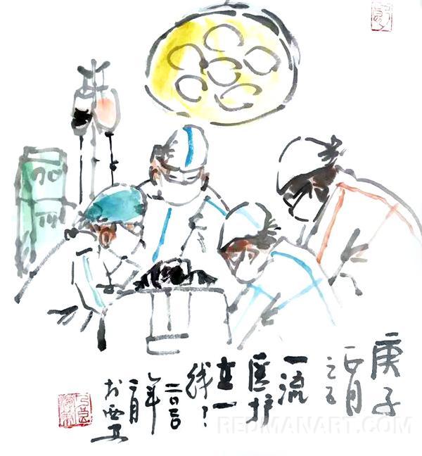20陕西--李乃良 - 副本.jpg