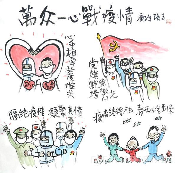 15安徽--杨小强 (3).jpg