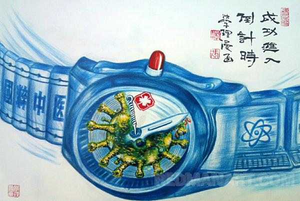 15安徽--张学理2.jpg