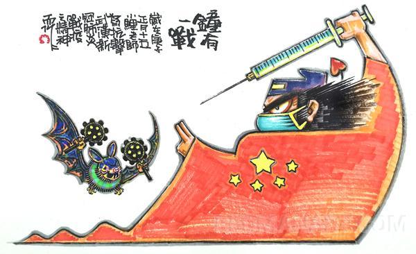 15安徽--李坤--《钟有一战》庚子正月李坤作.jpg