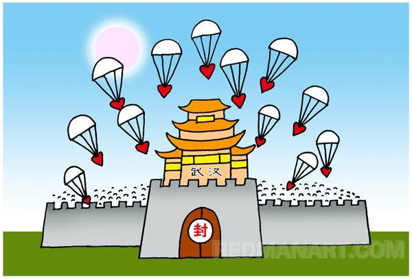 9河南--顾培利--爱心降临  孤城不孤.JPG