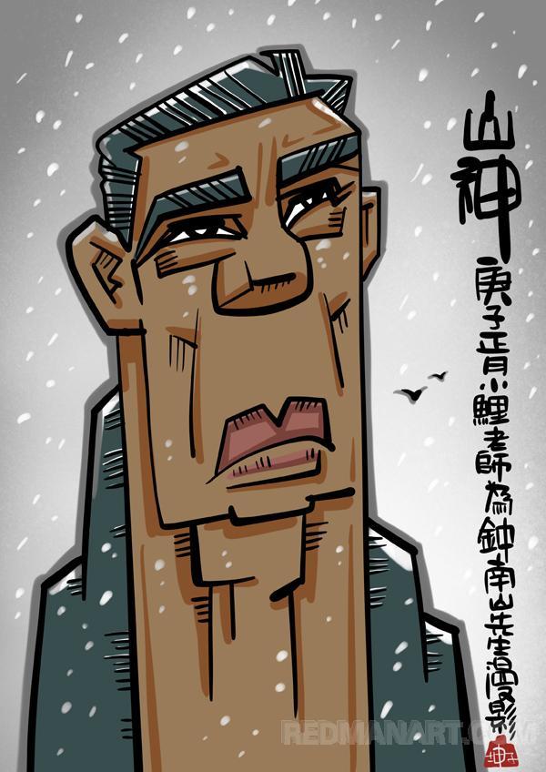 15安徽--李坤01.jpg