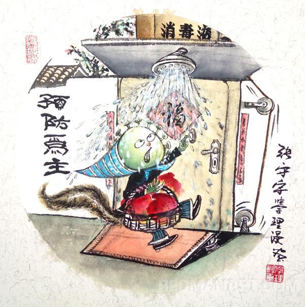 15安徽--张学理0 (1).jpg
