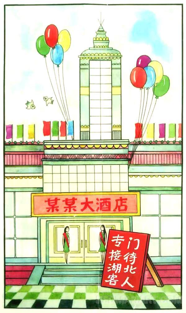 14湖北--邹敬泉 (1).jpg
