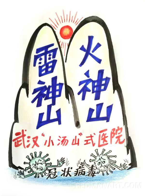 14湖北--邹敬泉 (3).jpg