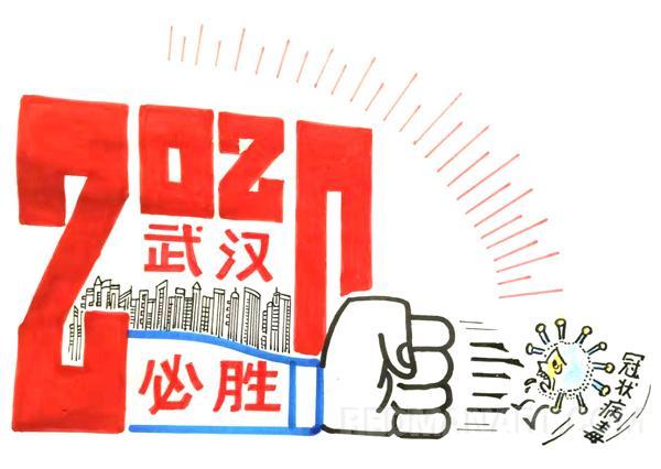 14湖北--邹敬泉 (2).jpg