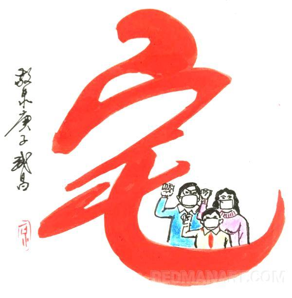 14湖北--邹敬泉2 (2).jpg