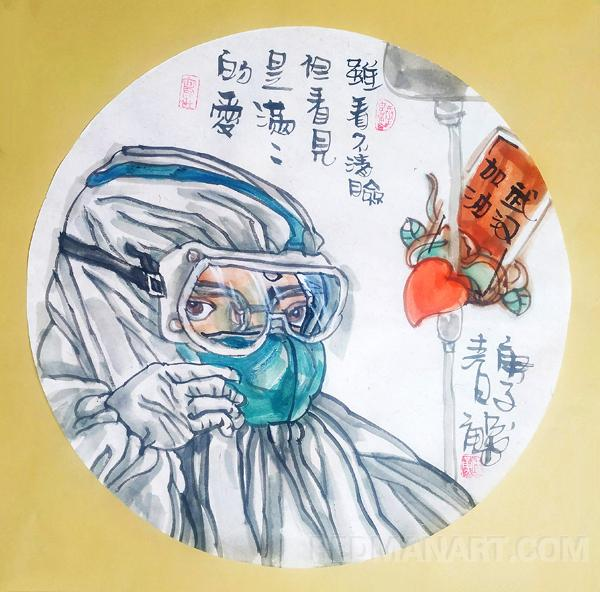 27云南--李成勇 (1).jpg