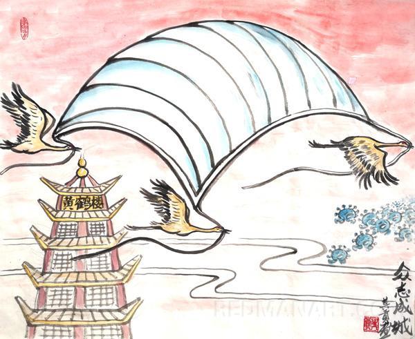 28--广西--黄其贡--众志成城.jpg