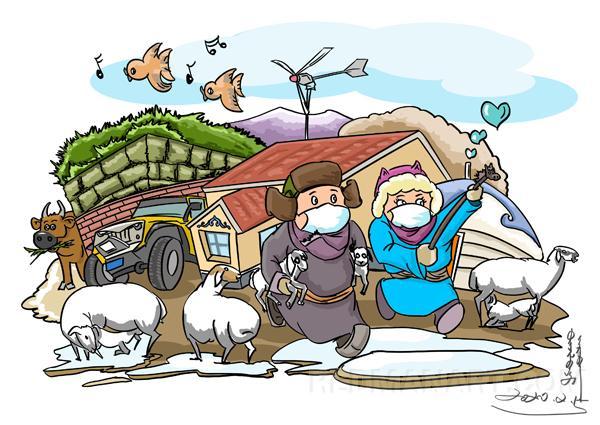 17内蒙古--呼格吉勒巴雅尔 (4).jpg