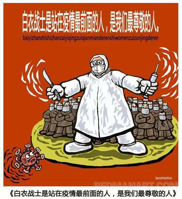 17内蒙古--王俊才1 (5).jpg