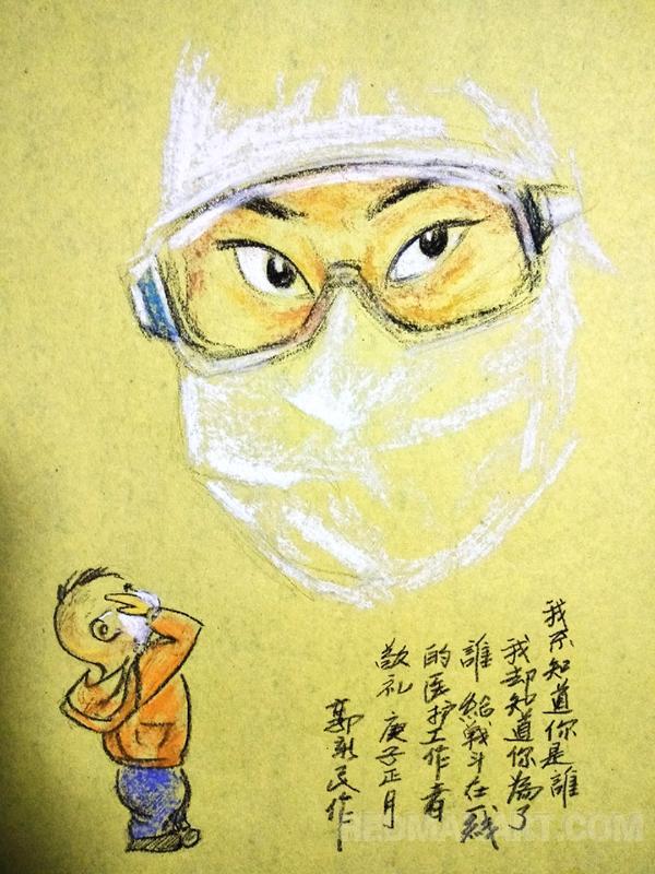 17内蒙古--郭新民02.jpg
